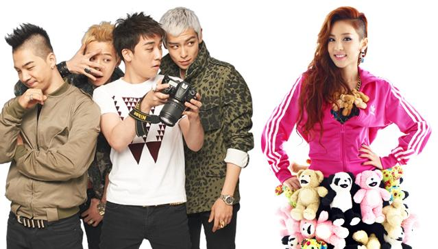 Are 2NE1 s Dara And BIGBANG s G-Dragon Dating