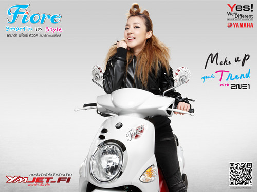 DARA 2NE1 wallpaper with a motor scooter entitled fiore dara 2ne1