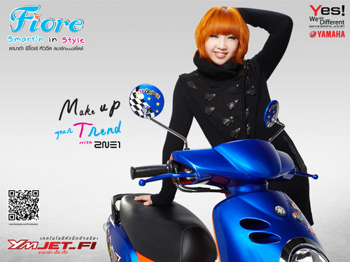 DARA 2NE1 wallpaper probably containing a motor scooter titled fiore minzy 2NE1