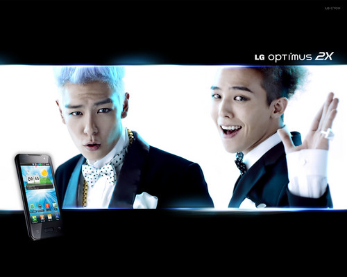DARA 2NE1 fondo de pantalla containing a televisión receiver and a high definition televisión called gd parte superior, arriba big bang lg