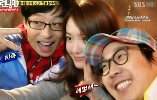 with 팬 & idols
