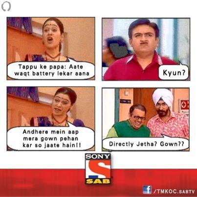 Tarak Mehta Ka Ooltah Chashmah Jokes In Hindi - NYC