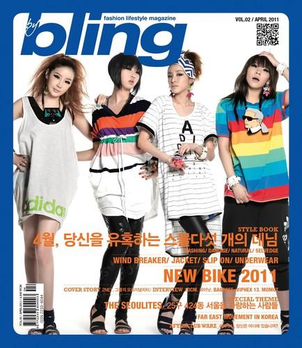 2ne1 magazine cover
