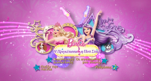 Barbie Movies images Barbie the Princess and The Popstar DVD wallpaper and background photos
