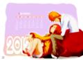Calendar-by ~M-i-S-T-I-K-A