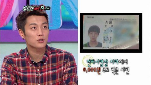 Doojoon driving license reveled