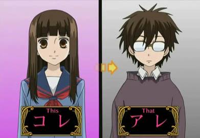 Personagens de animes que parecem ser do sexo oposto - Página 2 Haruhi-Fujioka-haruhi-fujiyoka-32011715-391-270