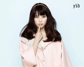 IU ysb 1280 x 1024 - dara-2ne1 wallpaper