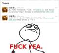 Kubo's tweets (ICHIRUKI)