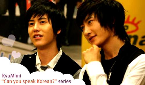 Kyuhyun and Zhou Mi
