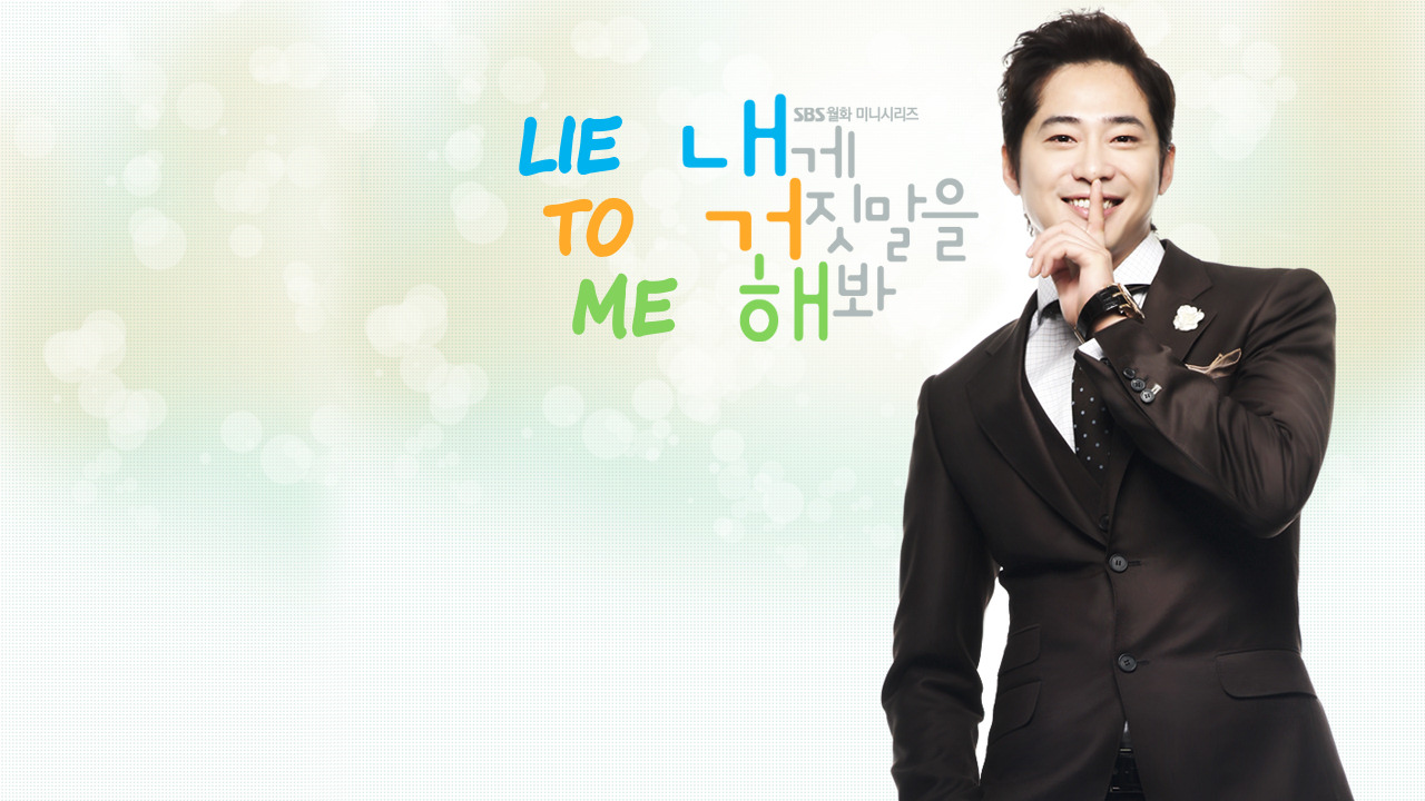 Download video lie to me korean drama