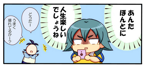 Masaki Versus Hyouga_End!