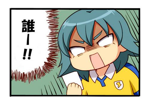 Masaki Versus Hyouga_pg10