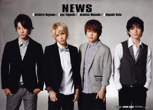 NEWS♥