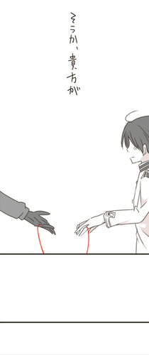 Red String~6
