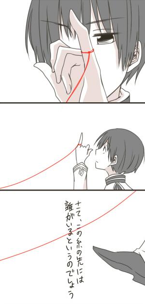Red String~1