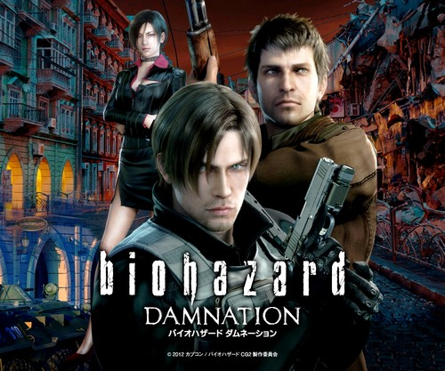 Resident Evil Damnation Movie dinding