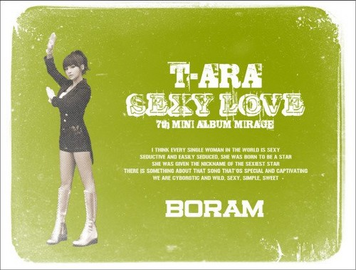 T-ARA 7TH MINI ALBUM MIRAGE