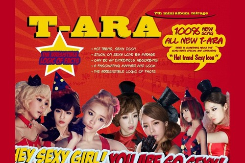 T-ARA (Tiara) wallpaper with anime called T-ARA SEXY LOVE