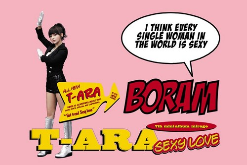 T-ARA (Tiara) wallpaper possibly containing anime called T-ARA SEXY LOVE!