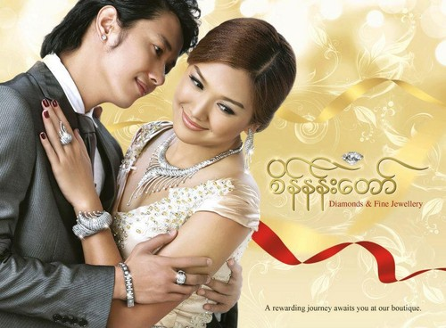 Thet Mon Myint wallpaper containing a bridesmaid and a business suit titled TMM with actors