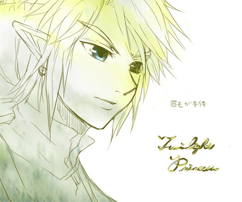 TP Link (Dark and Mysterious)