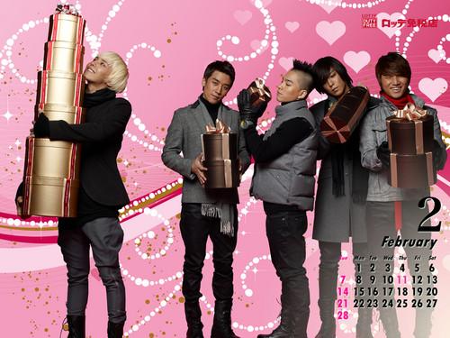 DARA 2NE1 Hintergrund titled big bang lotte collection