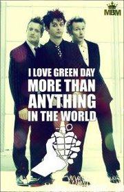i প্রণয় green দিন