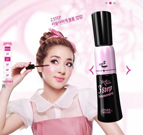 lovely dara etude doll