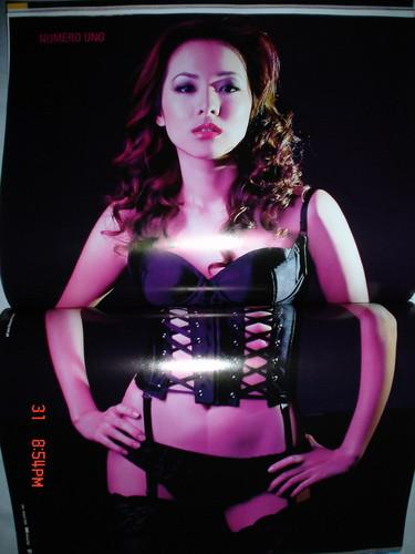 sexy dara 2NE1 2006