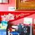profilo information {favourite shows, books...}