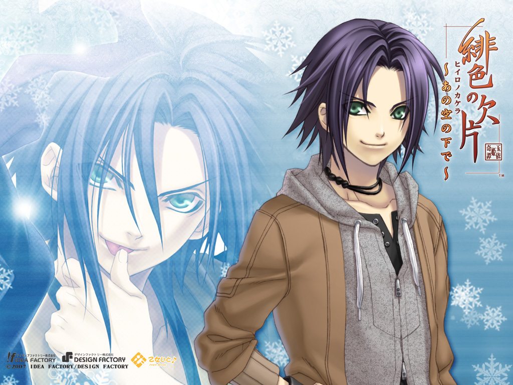 which guy is ur fav? Poll Results - Hiiro no Kakera - Fanpop
