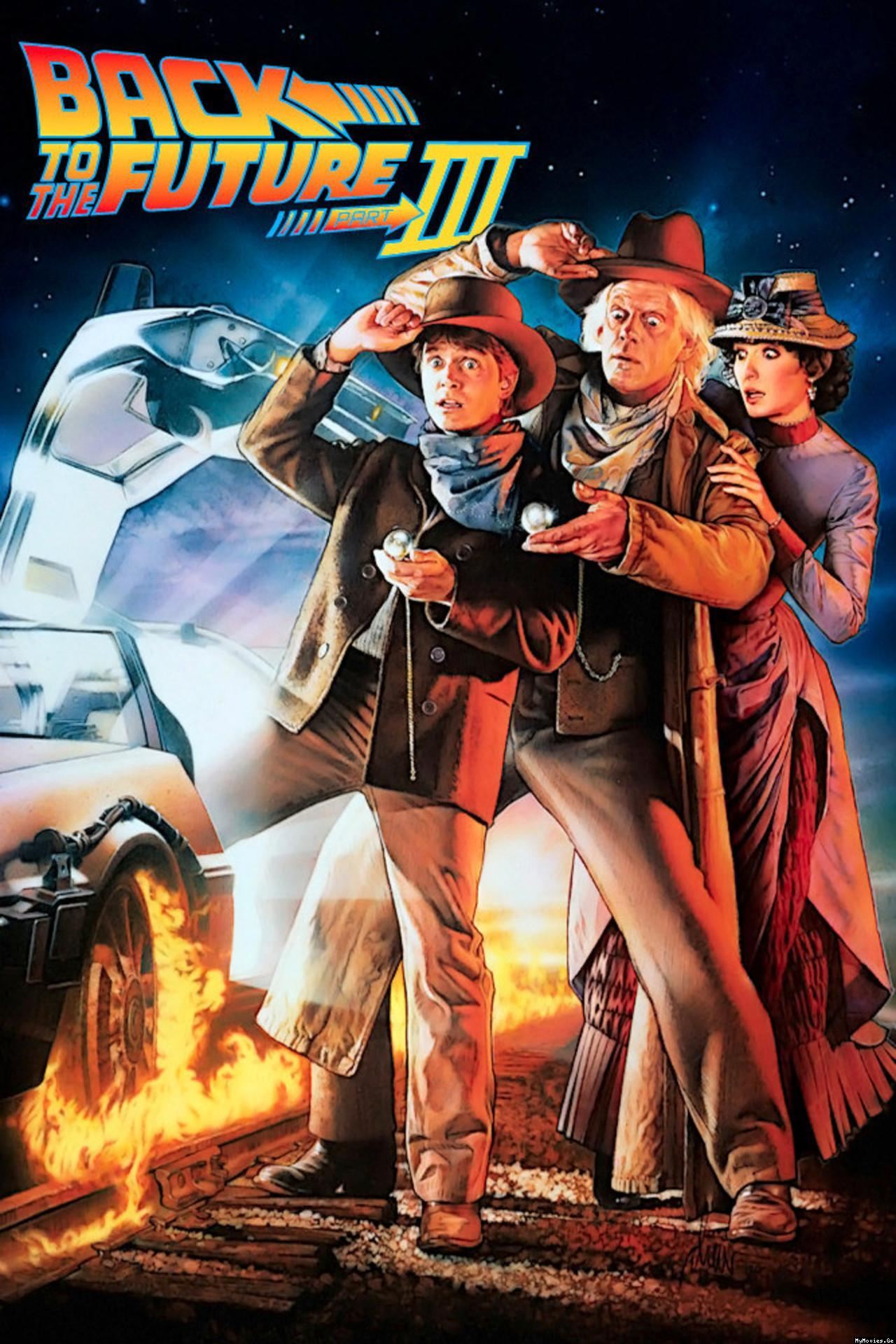 Which poster? Poll Results - Back to the Future - Fanpop