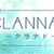 Clannad (First Series)