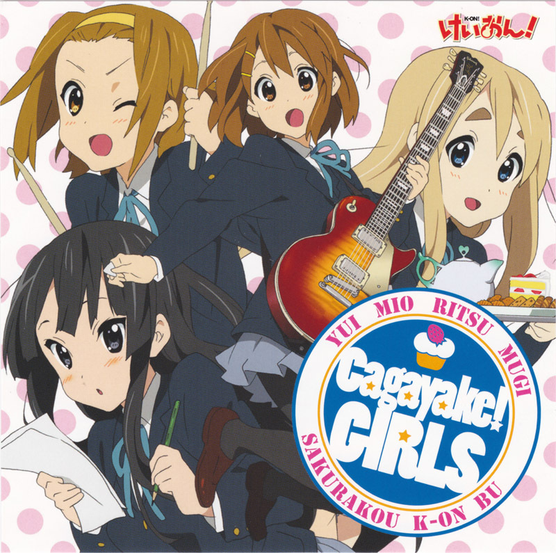 Shoujo Anime Series Best Anime Best Shoujo Anime