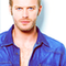 kivanc tatlitug 