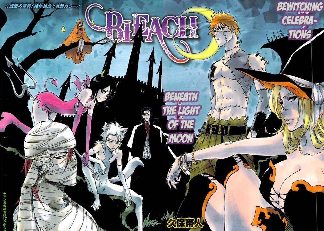Bleach X: Deicide (this time for real) - Page 28