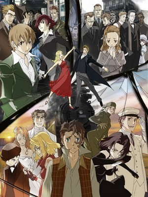 who is Written this anime?