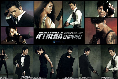 how many episodes did changmin appear(cameo) in Athena: Goddess of War ?