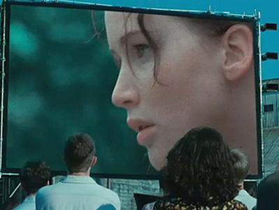 Katniss Everdeen is...