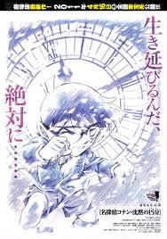 This picture related to Detective Conan........
