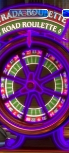 CARS 2: What is the number of this roulette machine?