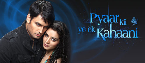 would drama pyaar ki yeh ek kahani will start?