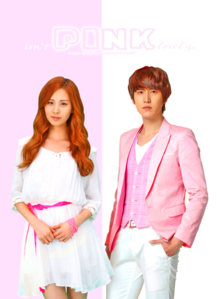 [Seokyu Quiz] They're the couple of which song?