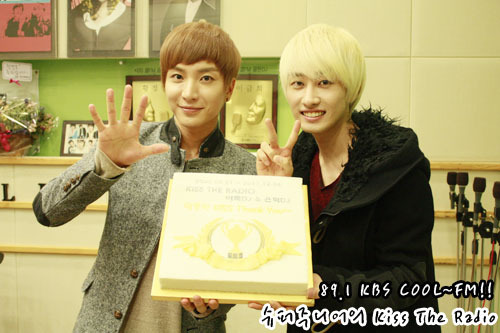 How many years did leeteuk and eunhyuk being a dj at sukira Kiss the radio?