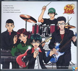 From which anime is this CD?