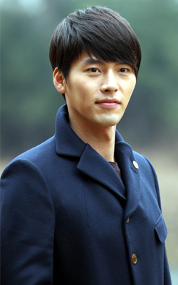 Hyun Bin real name is?