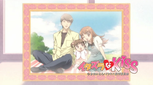 What's the name of Kotoko and Irie-kun's daughter?