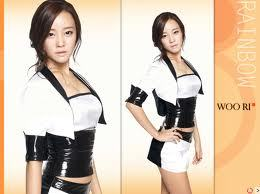 What are the 2 talents that Woori have?
