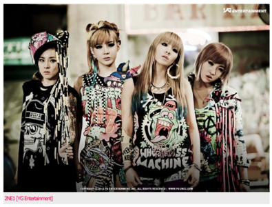 who is the maknae in 2ne1?
